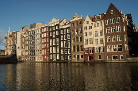 Historic canal houses in Amsterdam