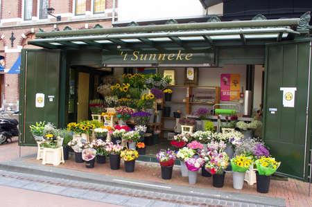 Nijmegen, Netherlands - June 26, 2021: Flower stall in the center of Nijmegen