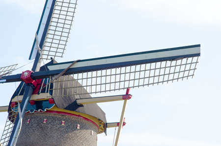 Detail of a blade of the traditional historic windmill in the center of Wijchen in the Netherlands