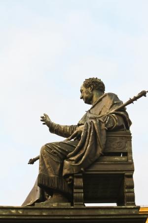 residenz: Statue of Maximilian l Residenz Munich Germany