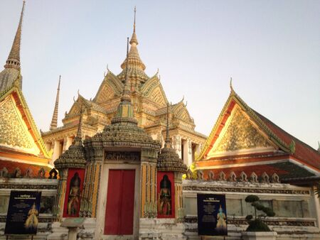 architecture: Wat Pho architecture building in twilight