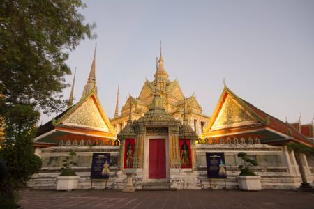 wat pho: Way Pho beautiful architecture in twilight Stock Photo