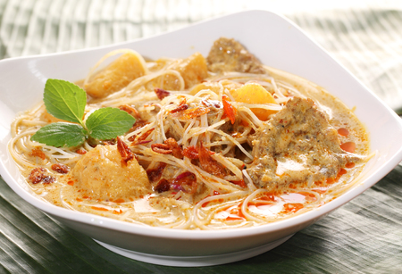 Curry Beef Noodle Soup Stock Photo