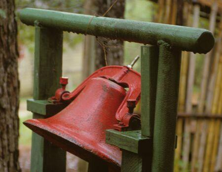 School Bell Stock Photo