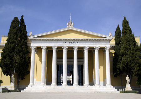 sightseeng: zappeion megaron hall of Athens Greece