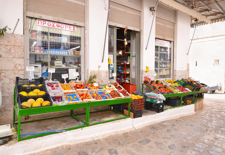 plum island: HYDRA ISLAND GREECE, MAY 27 2016: traditional greengrocer shop at Hydra island Greece. Editorial use. Editorial