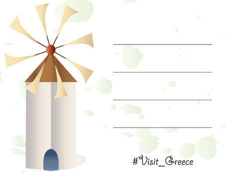 greeting card with the traditional greek windmill - visit greece logo - empty lines to write