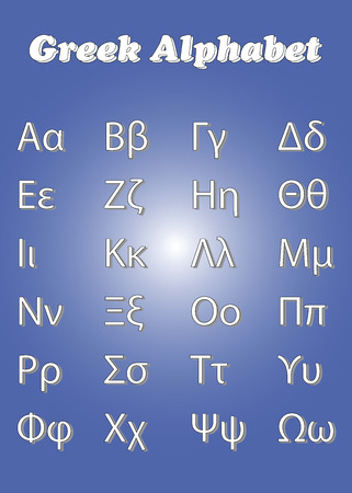 greek alphabet vector with uppercase and lowercase letters on blue background - school education concept