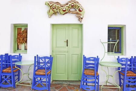 ANO KOUFONISI GREECE, AUGUST 26 2019: traditional cafeteria at Ano Koufonisi island Cyclades Greece. Editorial use. Editorial