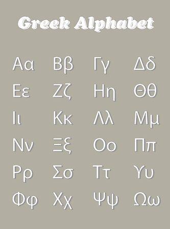 greek alphabet vector - white greek letters on grey background - school education concept
