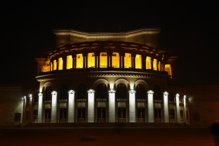armenia: opera house in yerevan Stock Photo
