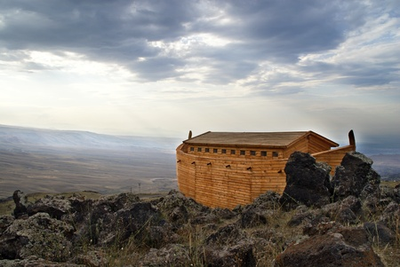 armenia: Noahs Ark model