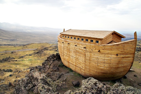armenia: Noahs Ark model                Stock Photo