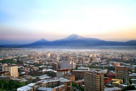 armenia:  Mount Ararat                                 Stock Photo