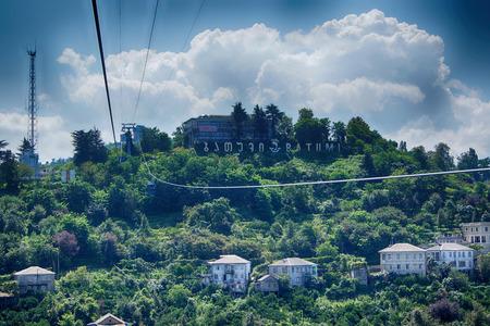 ropeway: Batumi ropeway, Ajara, Georgia