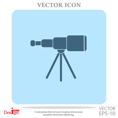 ocular: spyglass vector icon Illustration