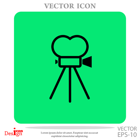 cinema vector icon Illustration
