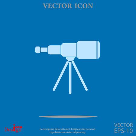 spyglass: spyglass vector icon Illustration