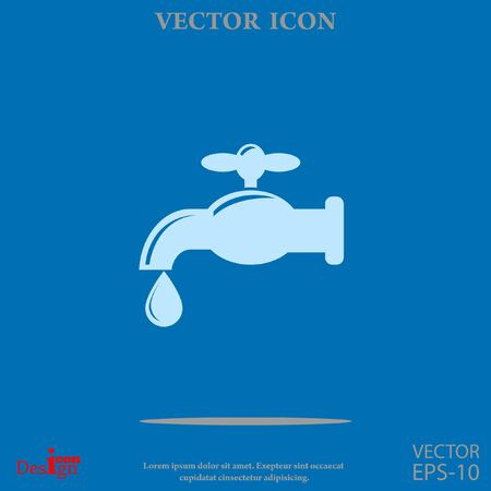 stopcock: faucet vector icon Illustration