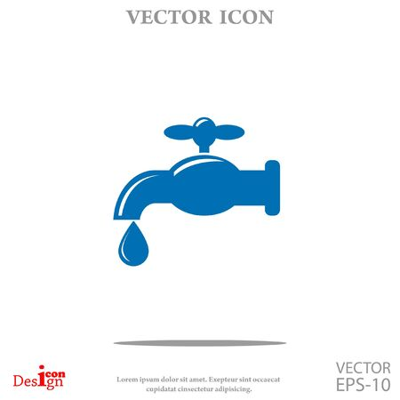 faucet vector icon Illustration