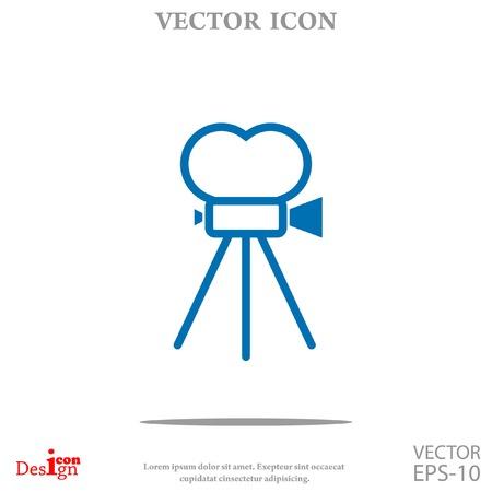 cinema vector icon Illustration