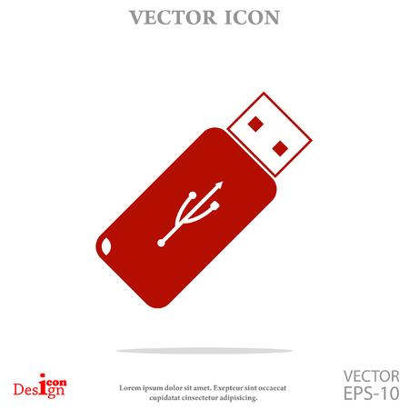 data backup: usb flash vector icon