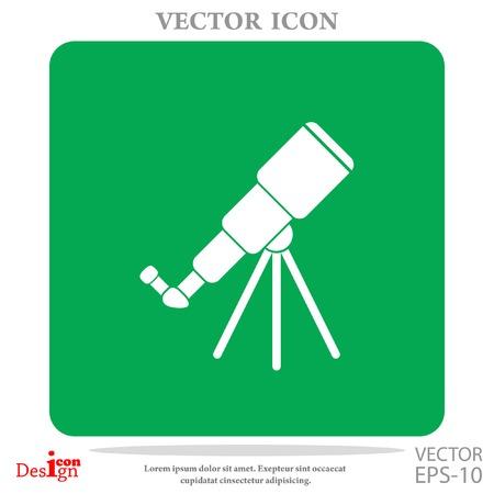 telescope vector icon