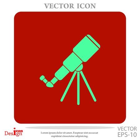 ocular: telescope vector icon
