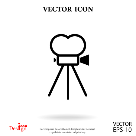 multimedia background: cinema vector icon Illustration