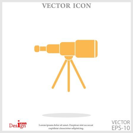 spyglass: spyglass icon Illustration