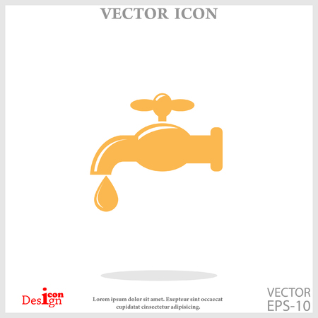 to trickle: faucet icon