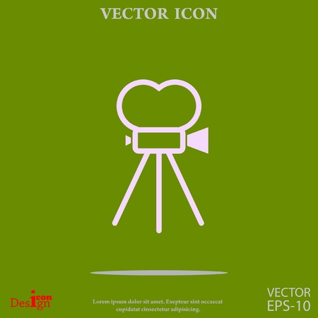 cinema vector icon