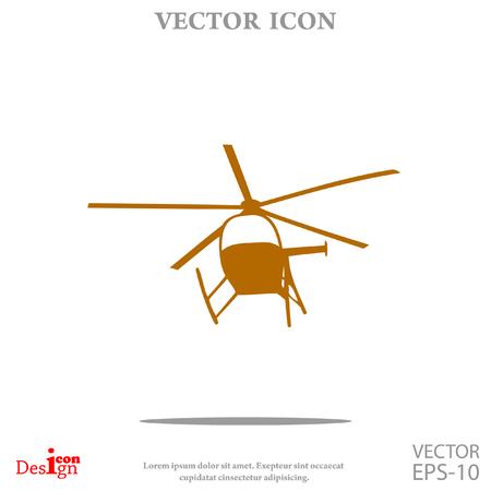 ヘリコプター ベクトル アイコン