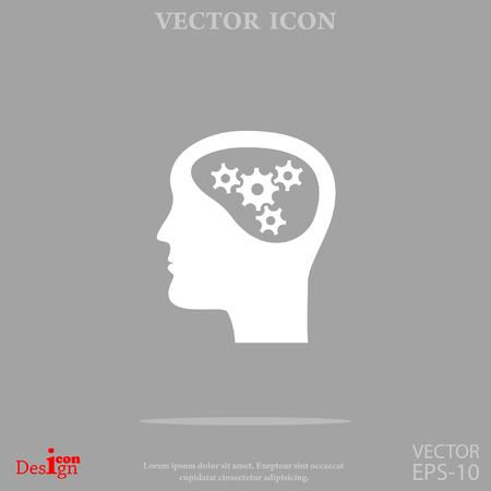 brain illustration: Brain vector icon. Illustration