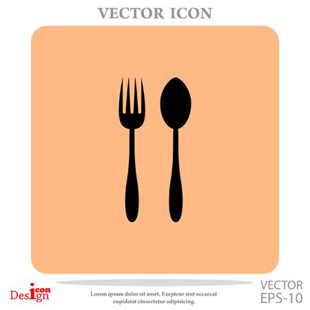serving utensil: Dishware vector icon Illustration