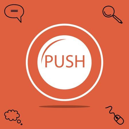 silver: push button vector icon