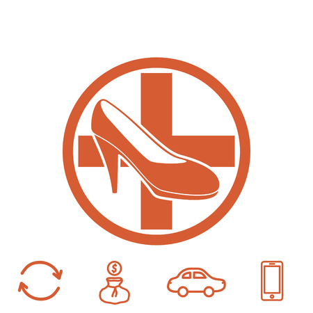 shoe store: repair footwear vector icon Illustration
