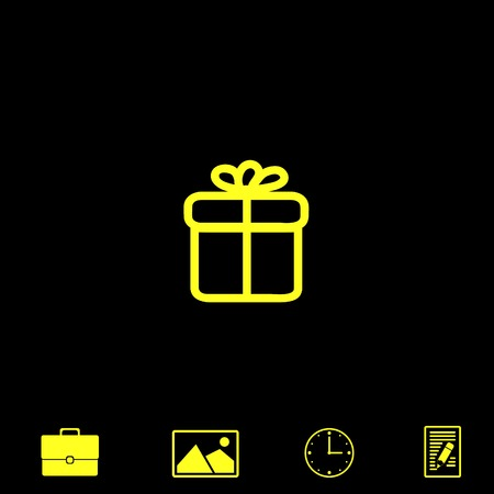 gift basket: gift vector icon