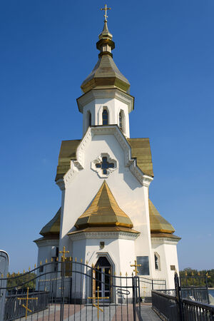 dnieper: Church of Holy Nicholas Wonderworker on the waters Stock Photo