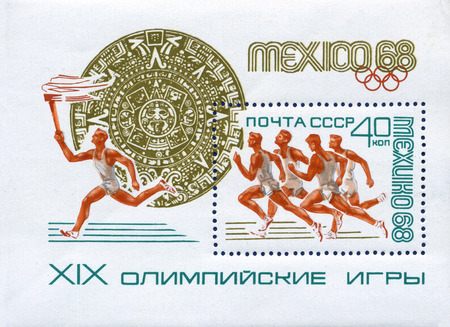 the olympic games: Olympic games Stamp with running people