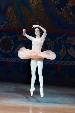 Kyiv, Ukraine- April 7, 2017 : ballet dancer young ballerina dancing during ballet Corsar or Le Corsaire at National opera of Ukraine