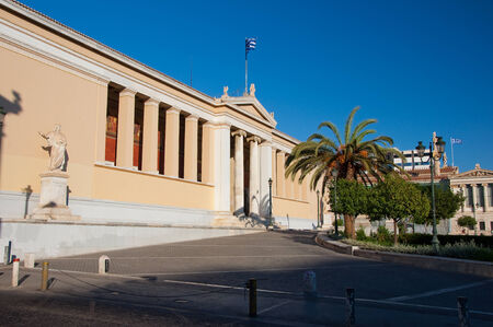 The Propylaea of the University of Athens