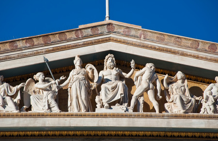 Fronton of the Academy of Athens  photo