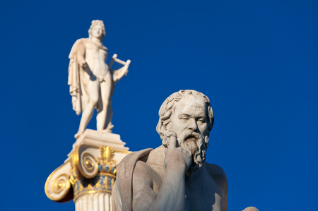 The statue of Socrates  Athens  photo
