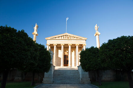 Academy of Athens in Greece