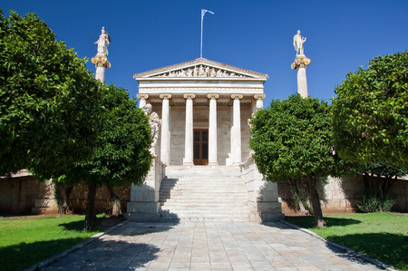 Academy of Athens with Plato and Socrates monument  Athens, Greece