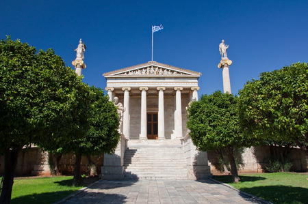 Academy of Athens with Plato and Socrates monument  Greece