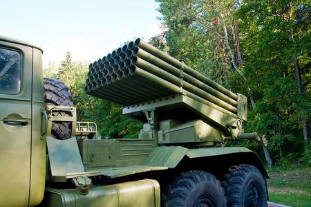 A Russian multiple rocket launcher truck photo