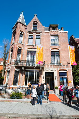 intend: AMSTERDAM-APRIL 30: The Diamond Museum Amsterdam, people intend to the museum on April 30,2015, the Netherlands. The Diamant Museum is a diamond-themed museum located in the citys museum quarter.