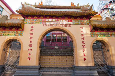 he: Amsterdam-April 30:  He Hua Temple main entrance on April 30,2015, the Netherlands.He Hua Temple in Amsterdam is the biggest Chinese temple in Europe. Editorial